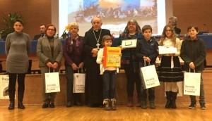 Scuola Mazzini di Udine