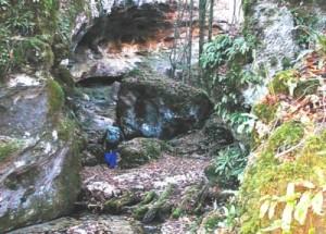 Sentiero dei Landris