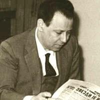 Gaetano Arfè