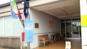 L'ingresso della scuola