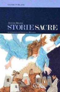 storiesacre1